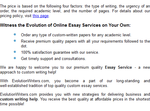 who is the most reiable custom essay