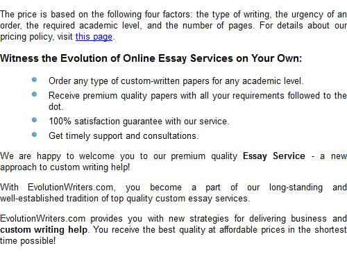 best custom essays top quality